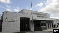 چک جمهوریت کې د ازادې اروپا/ مشال راډیو مرکزي دفتر