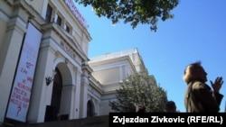 Zemaljski muzej simbolično obilježio Međunarodni dan muzeja