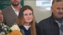 Convicted Russian Agent Butina Arrives In Moscow From U.S.