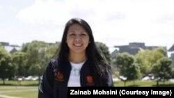 زینب محسني