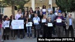 Грузинские журналисты протестуют против решения Центризбиркома