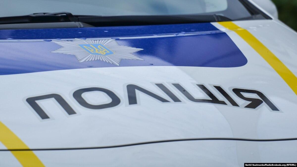 По факту стычки в Раде полиция открыла уголовное производство