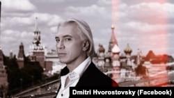 Дмитро Хворостовський