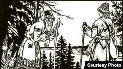 Одна из иллюстраций Ивана Билибина к русским народным сказкам