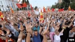 Антиурядовий протест у македонській столиці Скоп'є, 17 травня 2015 року
