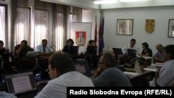 Советот на општина Куманово