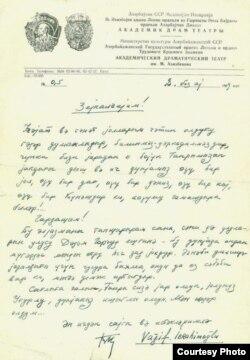 Vaqif İbrahimoğlunun Zeynal Məmmədliyə məktubu