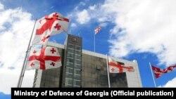 Здание Минобороны Грузии (иллюстративное фото)