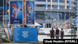 Belarus - Minsk before Eurogames, june 2019
