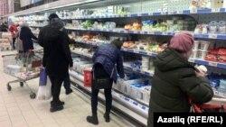 """Казандагы """"Ашан"""" кибете"""