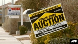 Пора падения цен на американском рынке недвижимости заканчивается