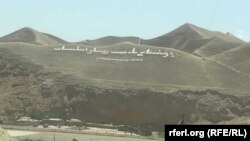 Badghis Province (file photo)