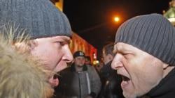 Кечээ кечки демонстрация оппозиция менен Кремлди коргогон күчтөрдүн каяша митингине айланды, 6-декабрь, 2011