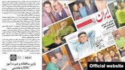 روزنامه کیهان در اقدامی کم سابقه پس از انقلاب، عکسهای گوگوش و بهروز وثوقی در صفحه اول خود منتشر کرده است