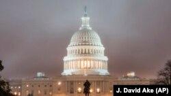 Ndërtesa e Kongresit në SHBA.