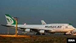 Mahan Air компаниясы ұшағы (Көрнекі сурет).
