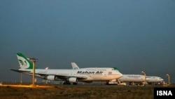 یک هواپیمای متعلق به شرکت هواپیمایی ماهان