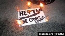 Акция у казахского консульства в Белоруссии