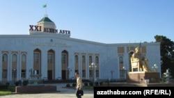 Türkmenistanyň Oba hojalyk instituty, Aşgabat