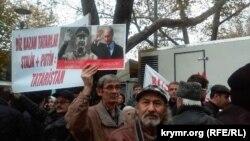 Анкарада Путинның Төркия сәфәренә протестта катнашучылар