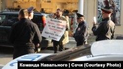 Задержание Туаева