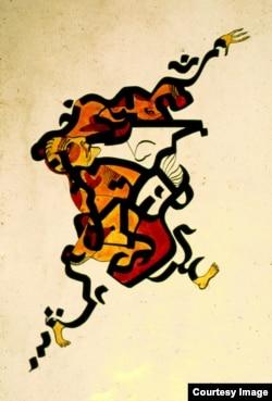 Картина Ольги Тобрелутс, Абстракция, 1988