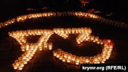 Акция «Свеча памяти» в Херсоне, 18 мая 2017 года