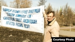Гражданский активист Константин Жаринов на одной из акций