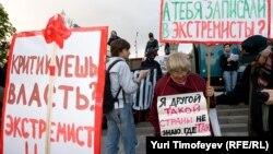 """В России любой """"несогласный"""" может быть записан в экстремисты, утверждают правозащитники."""