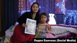 Лидия Баинова с дочкой
