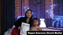 Лидия Баинова с дочкой. Архивное фото.