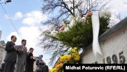 Obilježavanje 6. aprila, Dana Grada Sarajeva