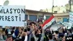 Антиправительственные выступления в Эль-Камышлы