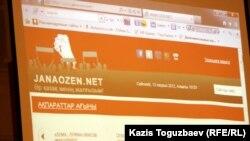 Janaozen.net веб-порталының скрин-шоты. Алматы, 13 наурыз 2012 жыл.