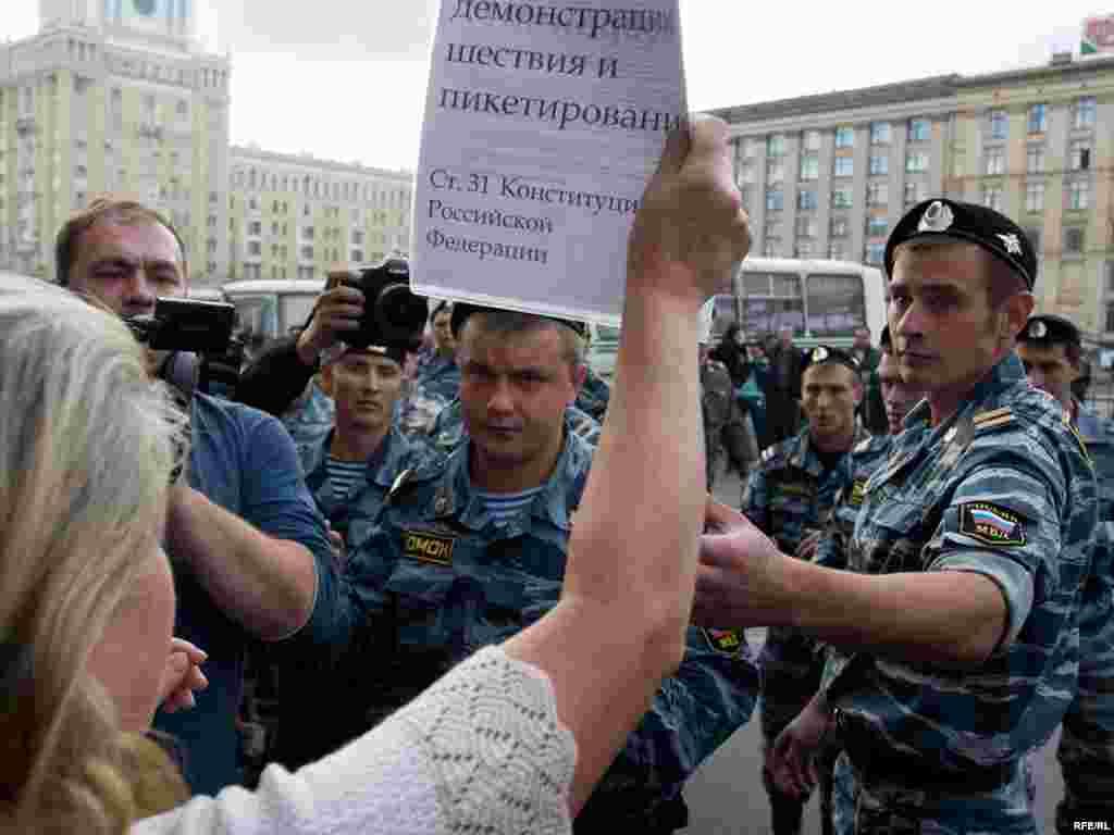"""31 августа активисты оппозиционной коалиции """"Другая Россия"""" попытались провести очередную акцию в поддержку 31-й статьи Конституции РФ, гарантирующей свободу собраний."""