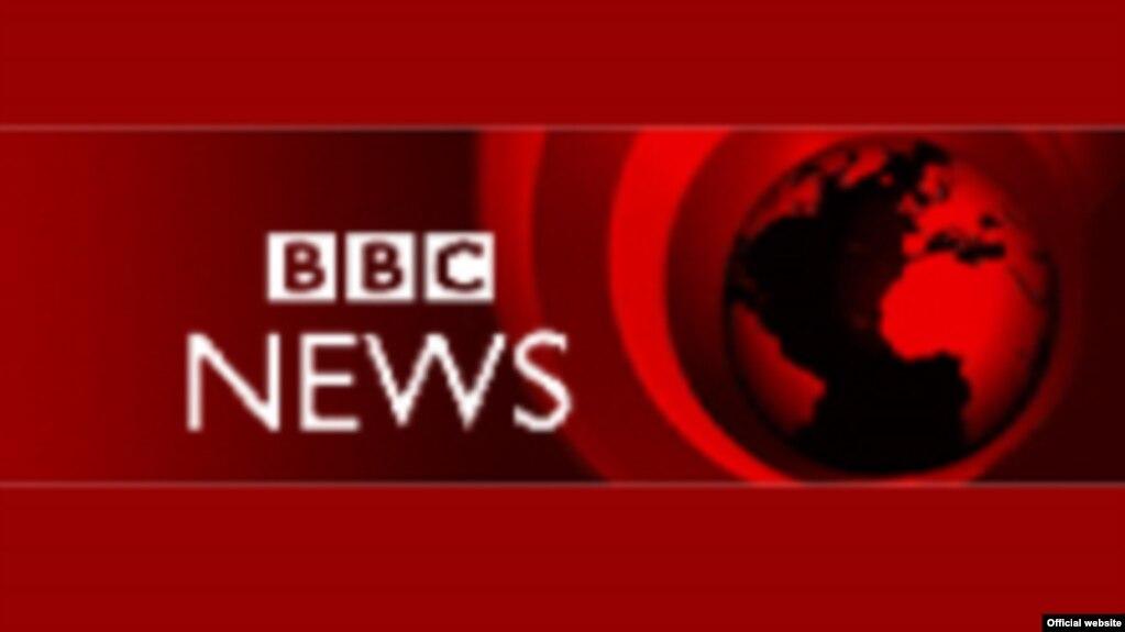 Картинки по запросу лого bbc+news+русская+служба