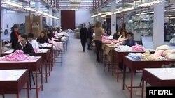 текстилна фабрика во Прилеп