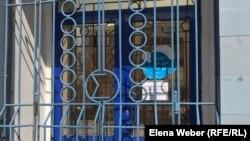 Вывеска на дверях закрытого магазина в Темиртау.