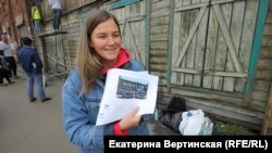 Валентина Казимиренок
