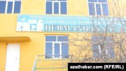 Türkmenabat şäheriniň dermanhanasy, Lebap, 19-njy fewral, 2015.