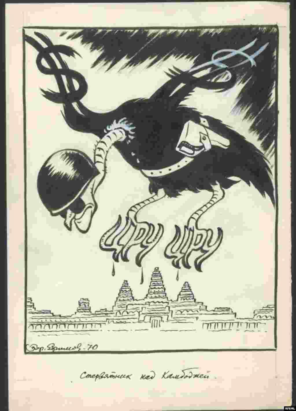 Брат (будущий публицист и фельетонист Михаил Кольцов) редактировал издание, а Борис – иллюстрировал