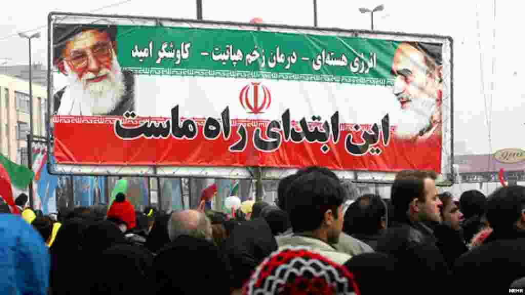 پلاکاردی در راهپیمایی ۲۲ بهمن در تهران با مضمون حمایت از انرژی هستهای