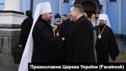 Митрополит Епіфаній і Майк Помпео на зустрічі в Києві, 31 січня 2020 року