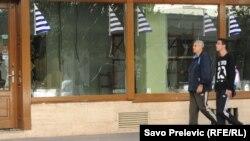 Podgorica dan nakon nereda