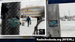 Листівки, розклеєні в окупованому Донецьку