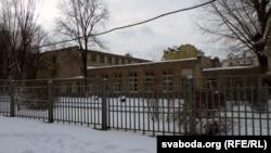 Апошнія гады школы № 44