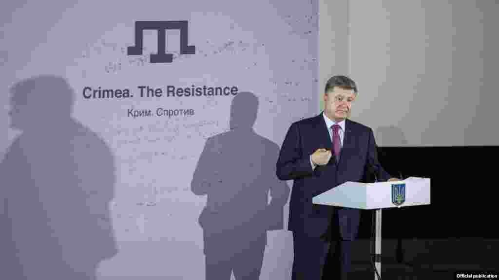 Президент України Петро Порошенко на презентації фільму «Крим. Опір». 13 липня