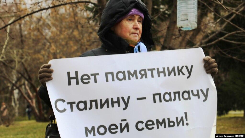 Жители Новосибирска вышли на митинг против установки памятника Сталину