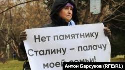 Участница митинга против установки памятника Сталину в Новосибирске, архивное фото