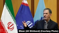 Iran First Vice President Es'haq Jahangiri - FILE PHOTO